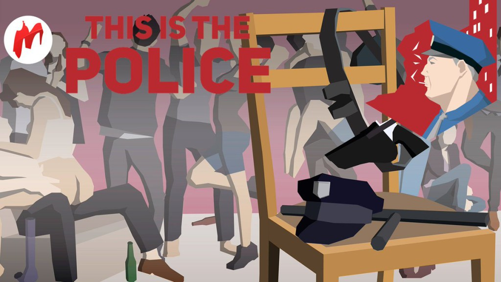 This is Police