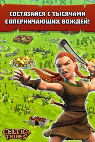 Celtic Tribes для Android