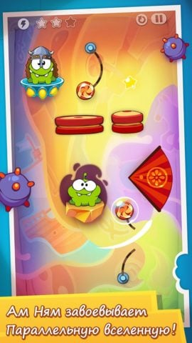 Cut the Rope Time Travel для Android