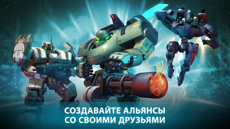 Dawn of Steel для Android