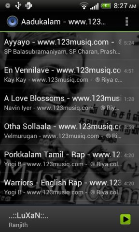 Default Music Player для Android