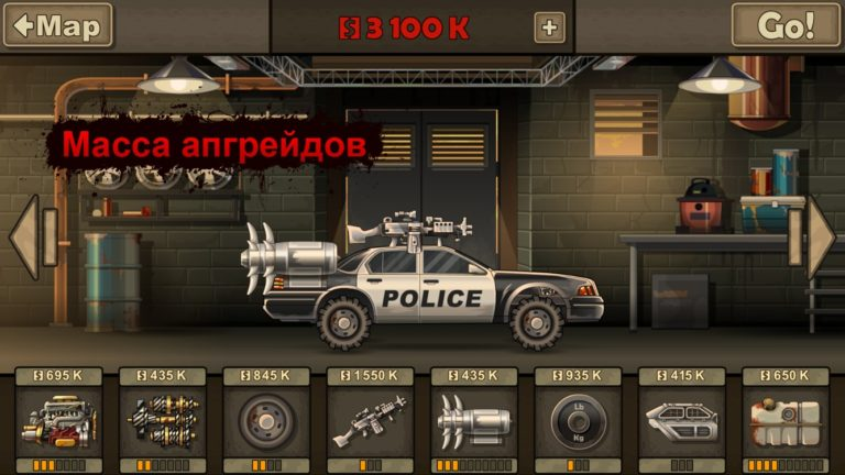 Earn to Die 2 для Android
