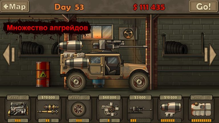 Earn to Die Lite для Android