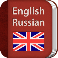 English-Russian Dictionary для Android
