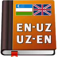 English-Uzbek Dictionary для Android