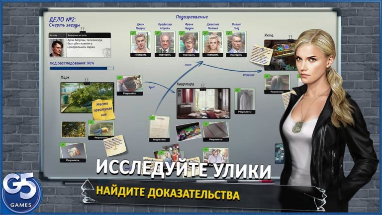 Homicide Squad для Windows