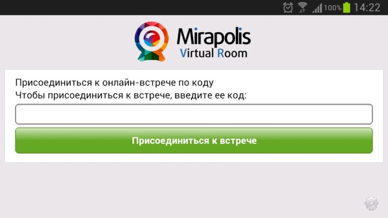 MVR Mobile для Android