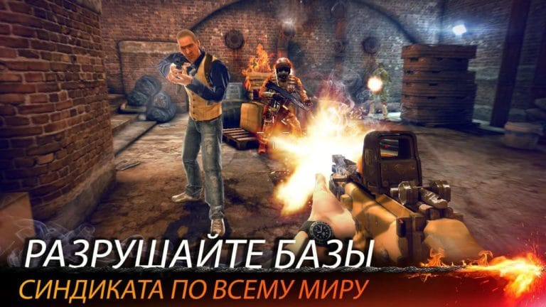 Mission Impossible: Rogue Nation для Android