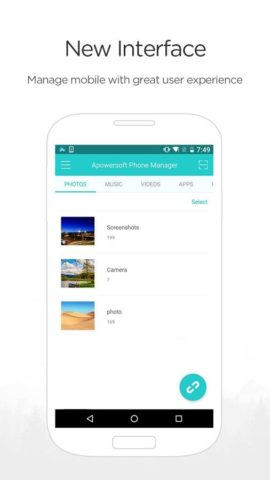 Phone Manager для Android