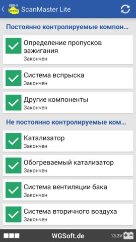 ScanMaster Lite для Android