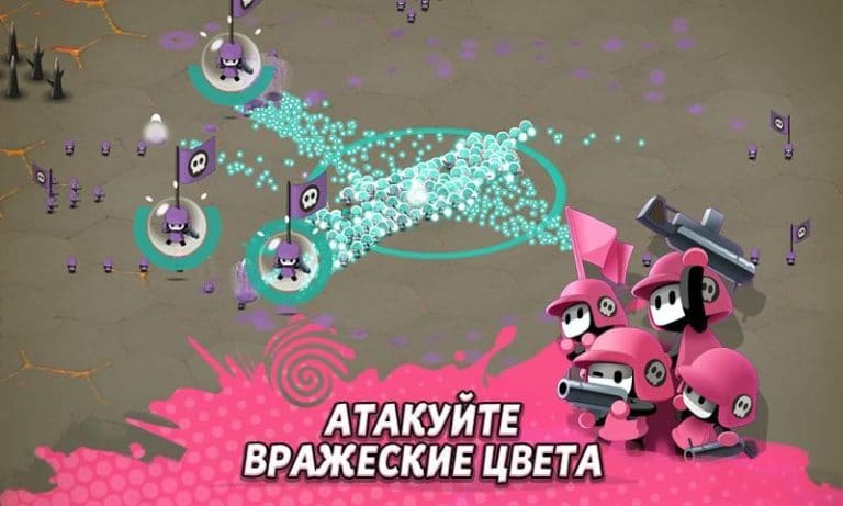 Tactile Wars для Android