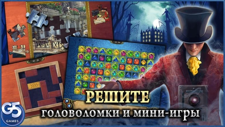 The Secret Society для Windows
