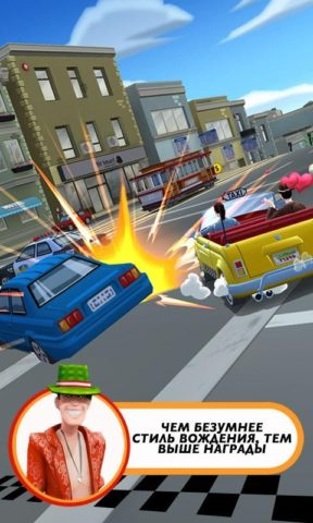 Crazy Taxi для Android