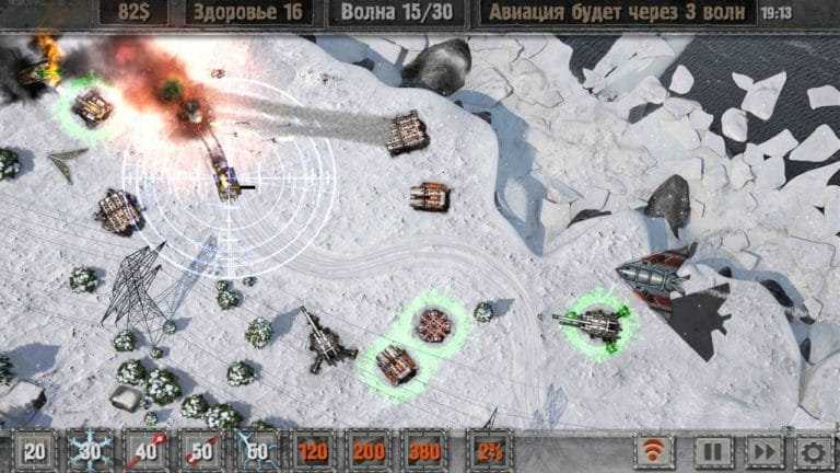 Defense zone 2 для Windows