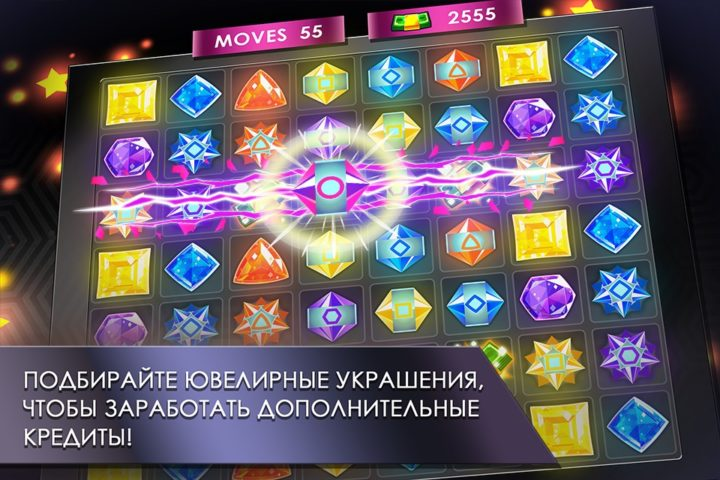 Fashion Fever для Android