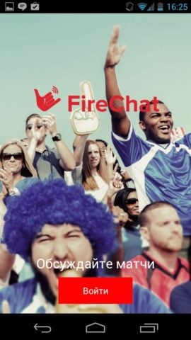 FireChat для Android