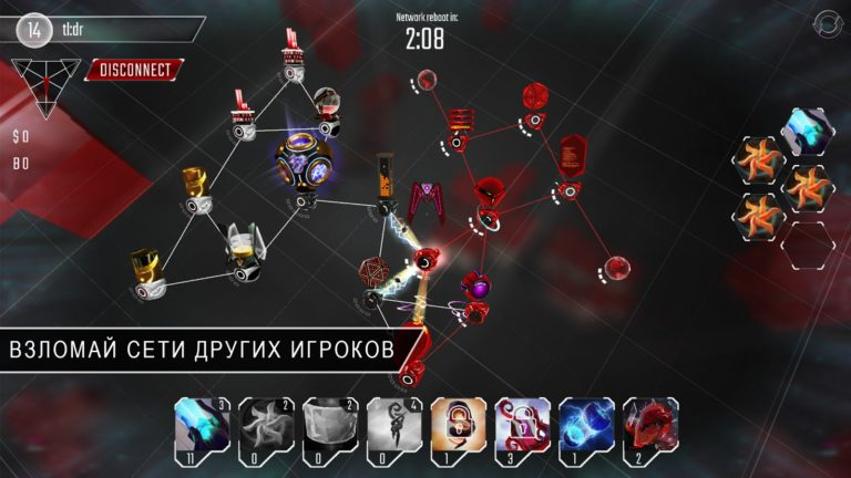Hackers для Android