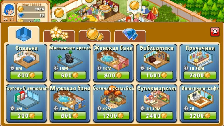 Hotel Story для Android