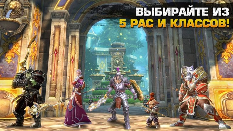 Order and Chaos 2 для Windows