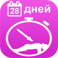 Фонарик для Android
