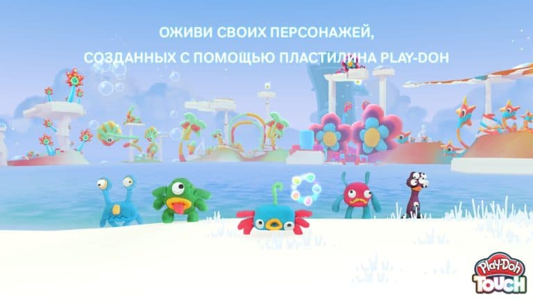 Play-Doh TOUCH для Android