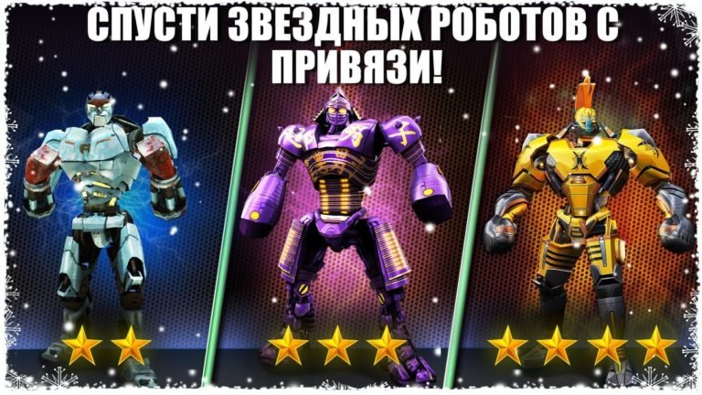 Real Steel World Robot Boxing для Android