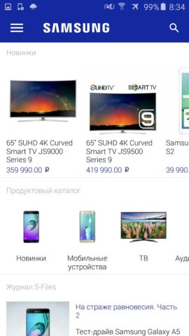 Samsung Store для Android