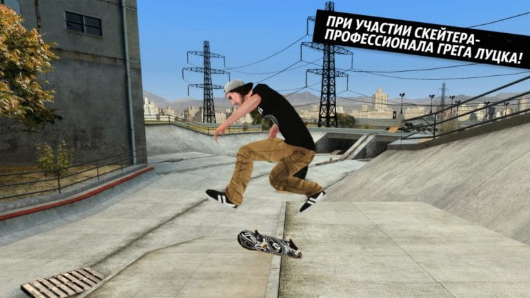 Skateboard Party 3 для Android