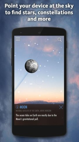 SkyView для Android