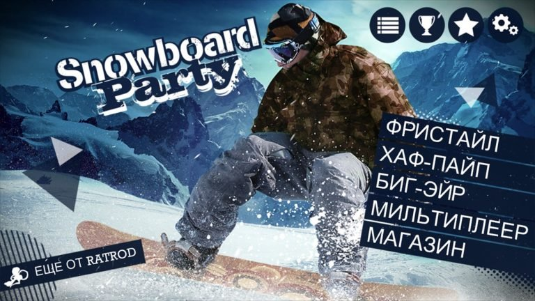 Snowboard Party для Android