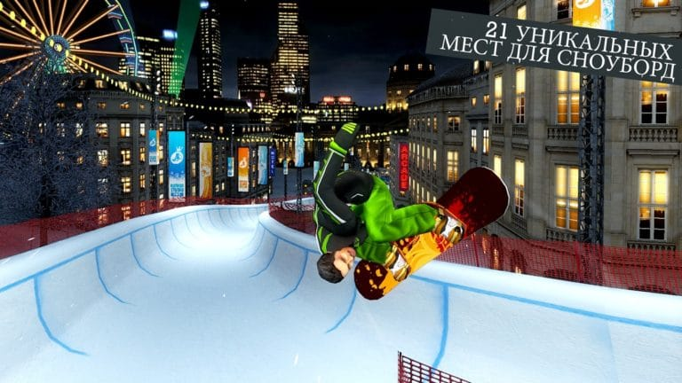 Snowboard Party World Tour для Android