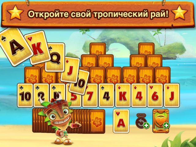 Solitaire TriPeaks для Android