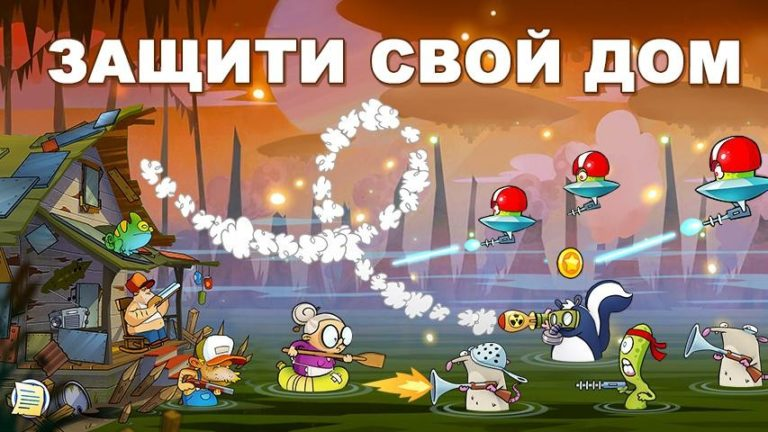Swamp Attack для Android