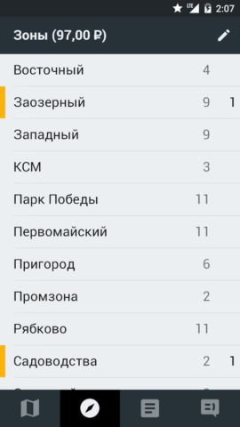 Taxsee Driver для Android
