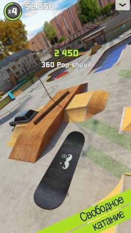 Touchgrind Skate 2 для Android