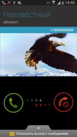 Video Caller Id для Android