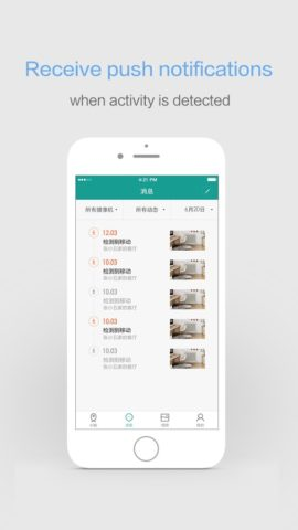 YI Home для Android