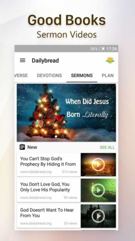 Bible для Android