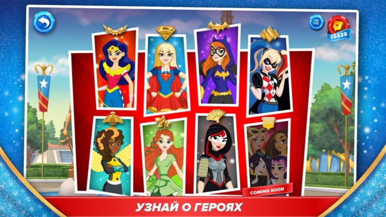 DC Super Hero Girls для Android