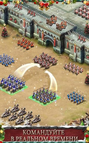 Empire War: Age of Heroes для Android
