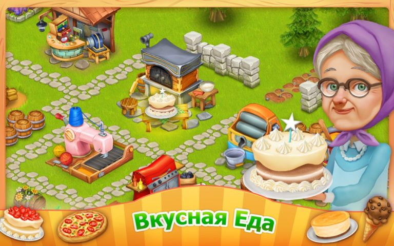 Let's Farm для Android