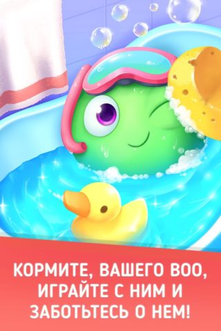 My Boo для Android