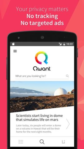 Qwant для Android