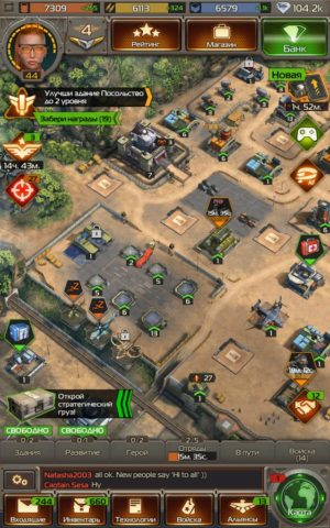 Soldiers Inc: Mobile Warfare для Android