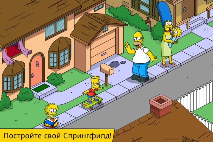 The Simpsons Tapped Out для Android