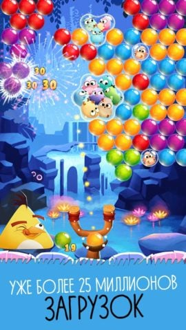 Angry Birds POP для Android