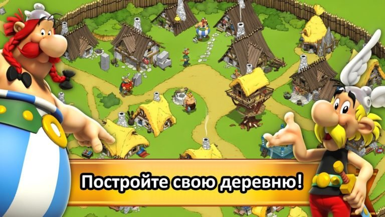 Asterix and Friends для Android