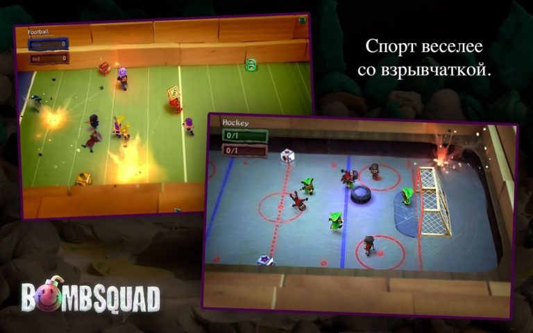 BombSquad для Android
