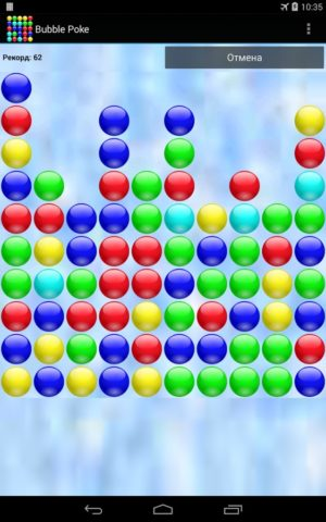 Bubble Poke для Android