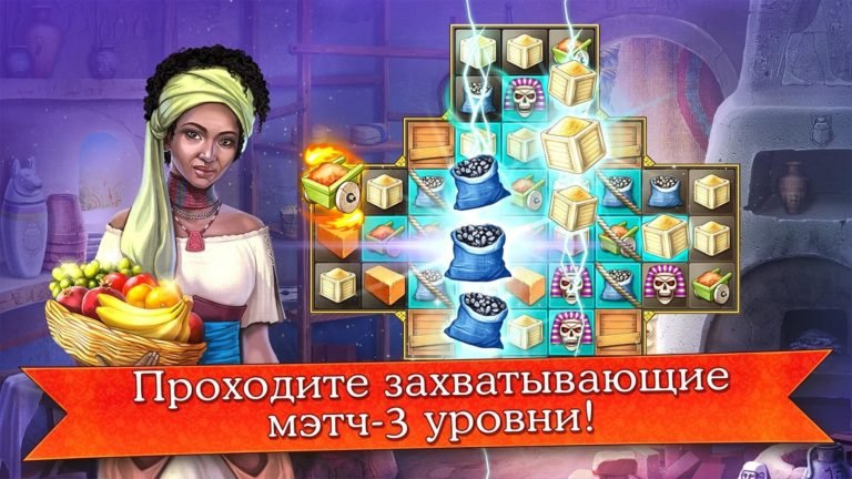 Cradle of Empires для Android